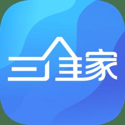 三维家设计师最新版v1.14.10 安卓版