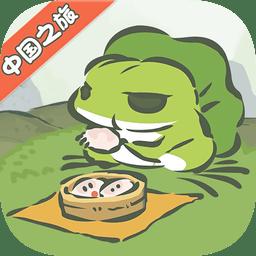 旅行青蛙中国之旅PC桌面端