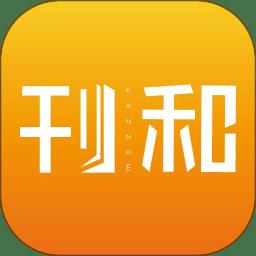 刊和资讯app