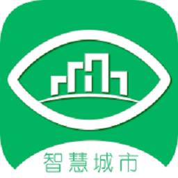 城市之窗软件最新版v5.3.1 安卓版