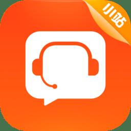 小站考研最新版v1.5.0 安卓版