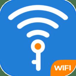 万能WiFi密码破解app
