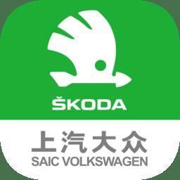 斯柯达手机控制软件