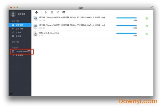 Mac迅雷官方版 v3.4.1.4368 最新版 0