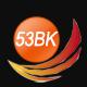 53BK数字报刊系统制作软件