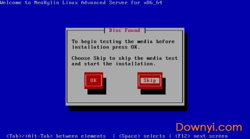 中标麒麟高级服务器系统 v7.0 官方版 0