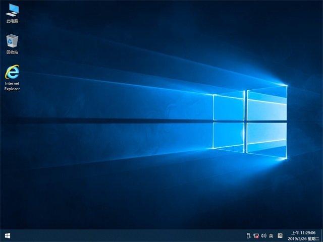 Windows10企业版ltsc