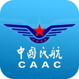 民航局网站苹果版