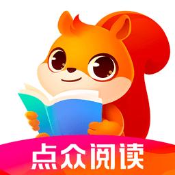 点众阅读免费版v3.9.9.3235 安卓版