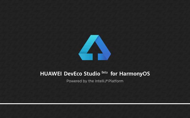 HUAWEI DevEco Studio 中文版(HarmonyOS�_�l工具) v2.0.12.201 官方版 1