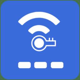 智能Wifi密码查看器软件