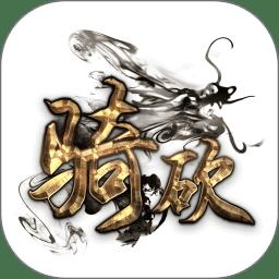骑马与砍杀1.011典藏8mod简繁中文版官方版