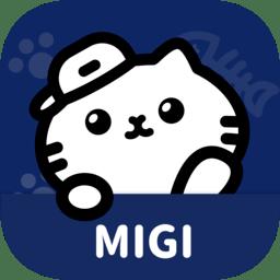 MIGI时间轴日记本手机版