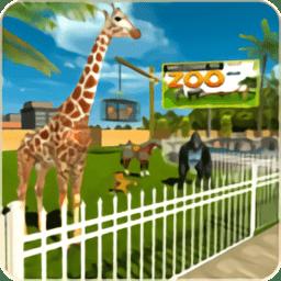 疯狂动物园建设游戏
