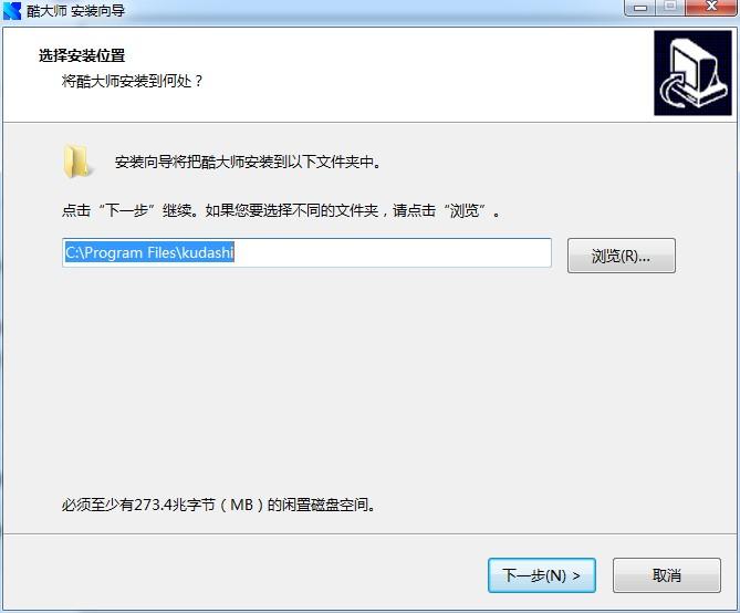 酷大师装修软件 v1.2.1 最新版 0