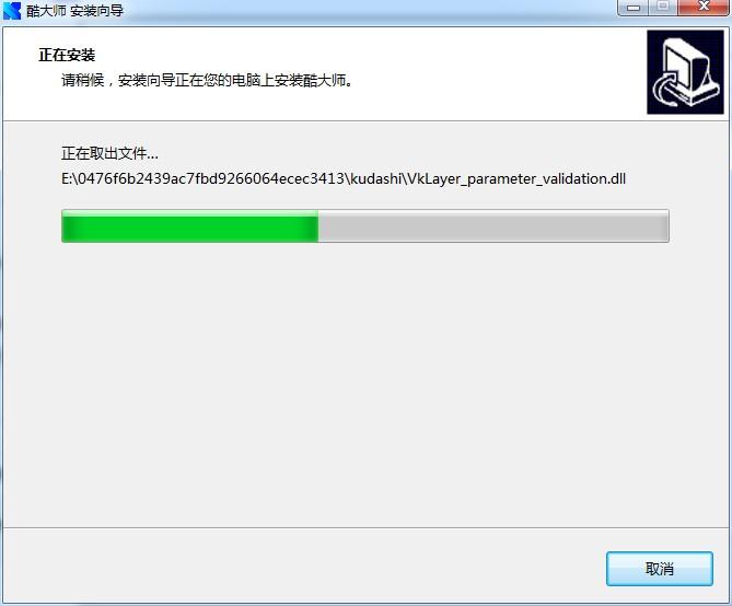 酷大师装修软件 v1.2.1 最新版 2