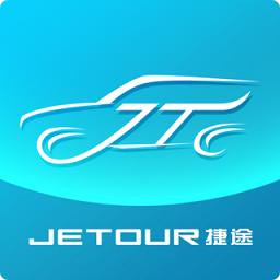 捷途汽車app