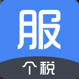 四川办税服务中心客户端