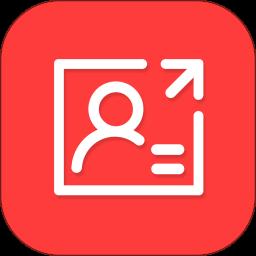 名片扫描全能王手机版v5.1.6 安卓版