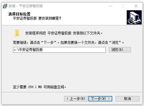 平安证券智投版客户端 v1.5.2 官方版 1