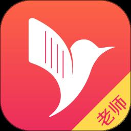 易知鸟老师端手机版v5.2.0 安卓版