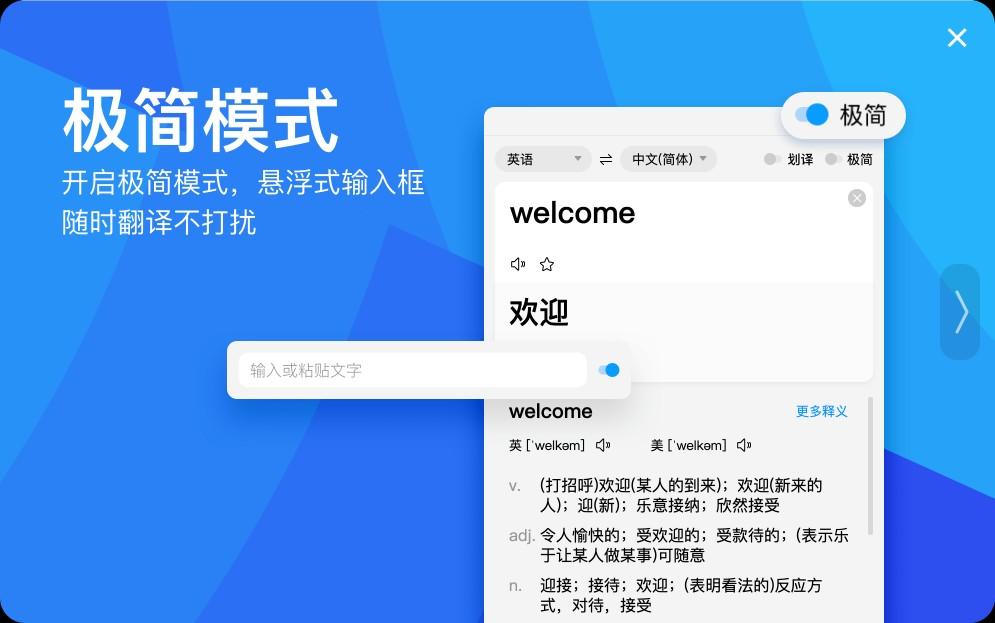 百度翻�g桌面版 v1.0.2 官方最新版 2