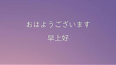 日语词典app