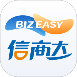 信商达app