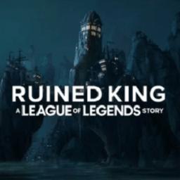破败王者英雄联盟传奇游戏