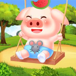 全民來養豬無限豬元寶版