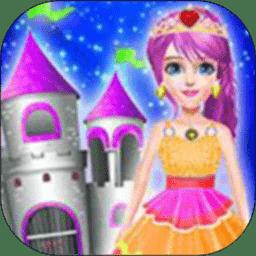 我的小公主城堡世界迷你世界