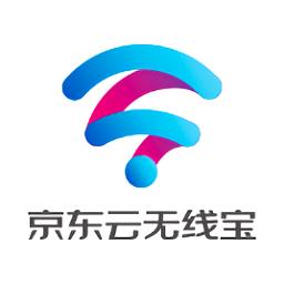 京东云无线宝路由器智能加速版