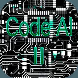最后的任務2手游(Code AI 2)