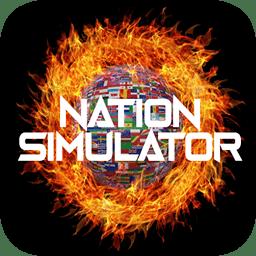 國家模擬器破解版(nation simulatior)