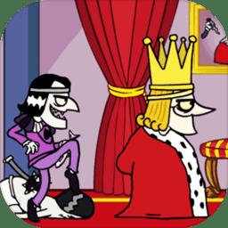 刺杀国王2手机版
