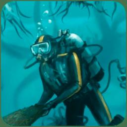 深海迷航手游