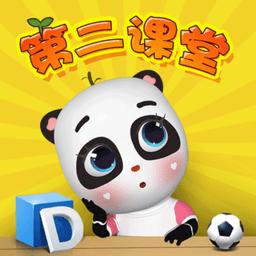 熊猫滚滚第二课堂手机版