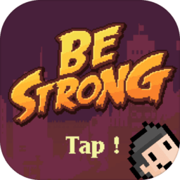 Be Strong官方版