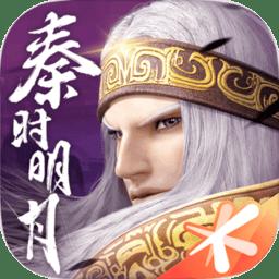 秦时明月世界游戏