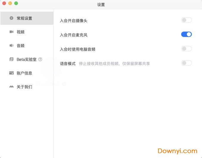 腾讯会议苹果电脑版 v1.4.7.410 官方最新版 0