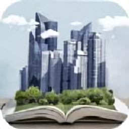 模拟创业城手游