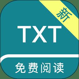 TXT免费小说阅读器手机版