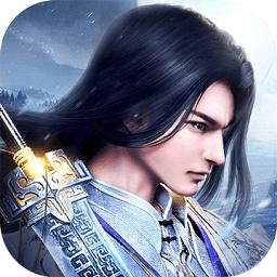 幻剑奇侠手游v5.5.0 安卓版