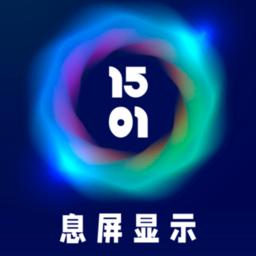 豪猪网app官方版