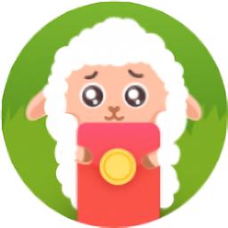 养羊达人福利手游