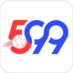 599足球比分软件