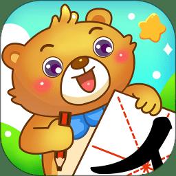 儿童游戏学汉字APP