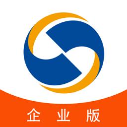 上海农商银行企业手机银行
