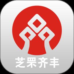 山东芝罘齐丰村镇银行app