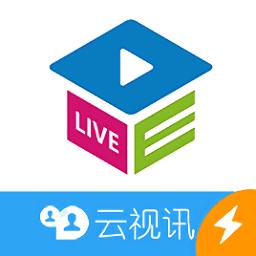 中国移动云视讯同步课堂极速版